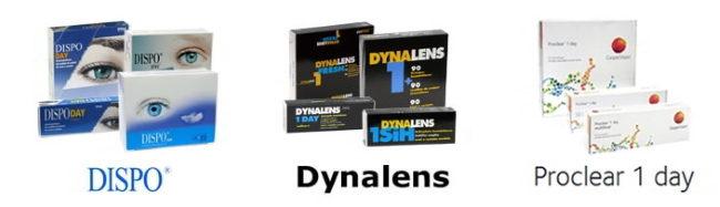 Einweglinsen - Dispo, Dynalens und Proclear