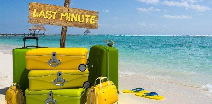 Last Minute Angebote bei Hotelplan